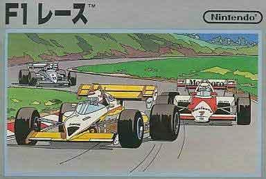 f1-race.jpg