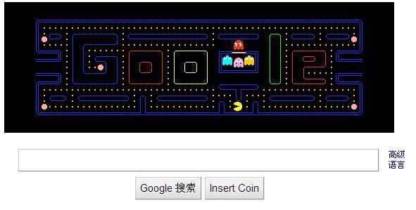 Google 在线吃豆人游戏.jpg