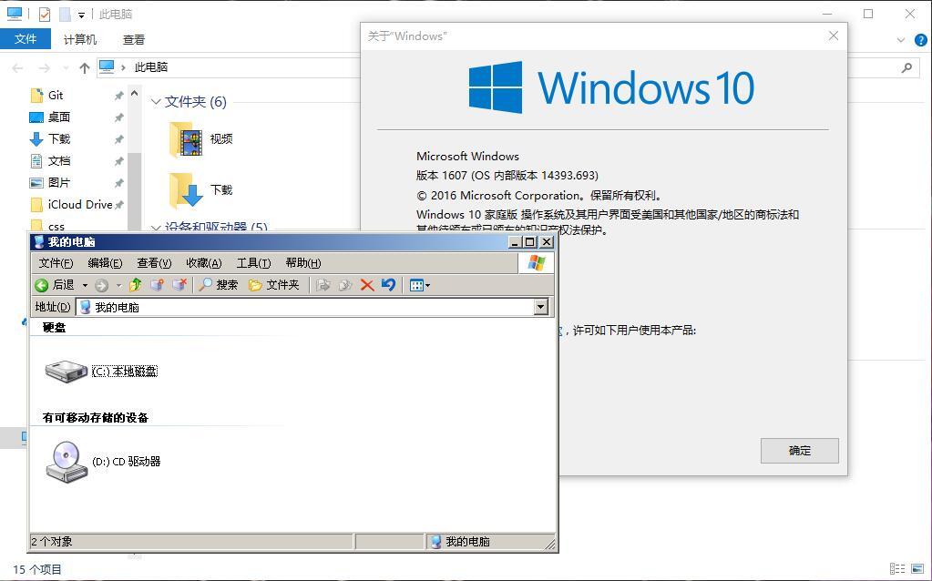VirtualBox-融合模式.jpg