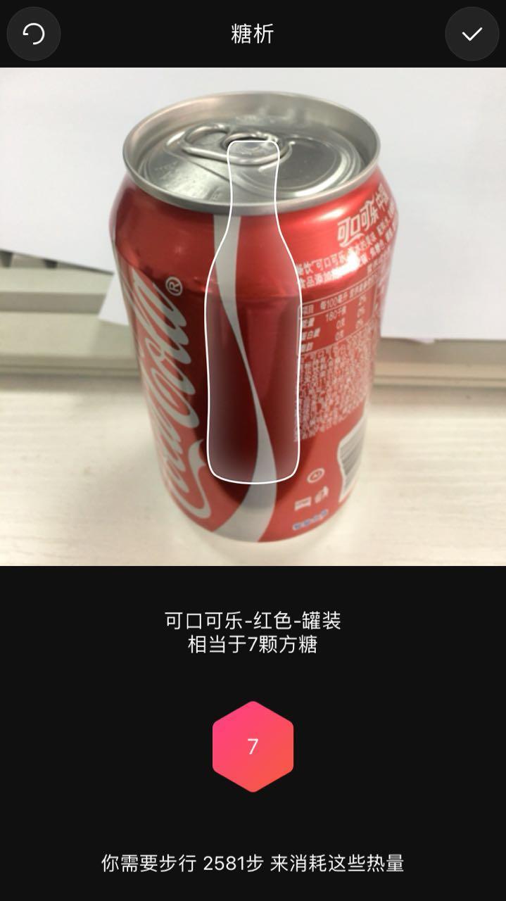 可口可乐含糖量