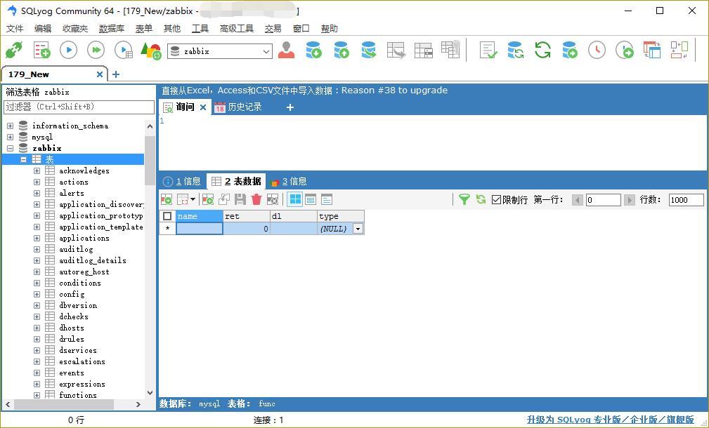 SQLyog_Community.jpg