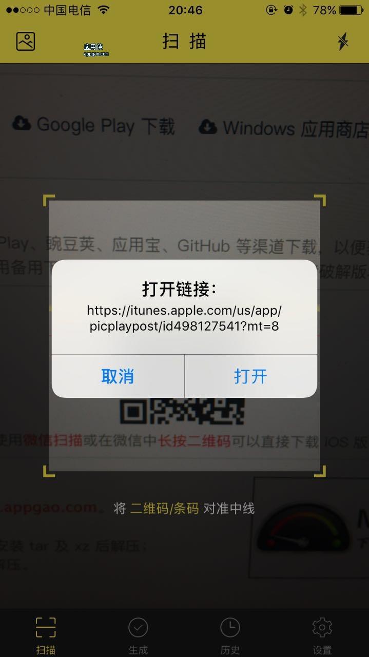 WechatIMG48.jpeg