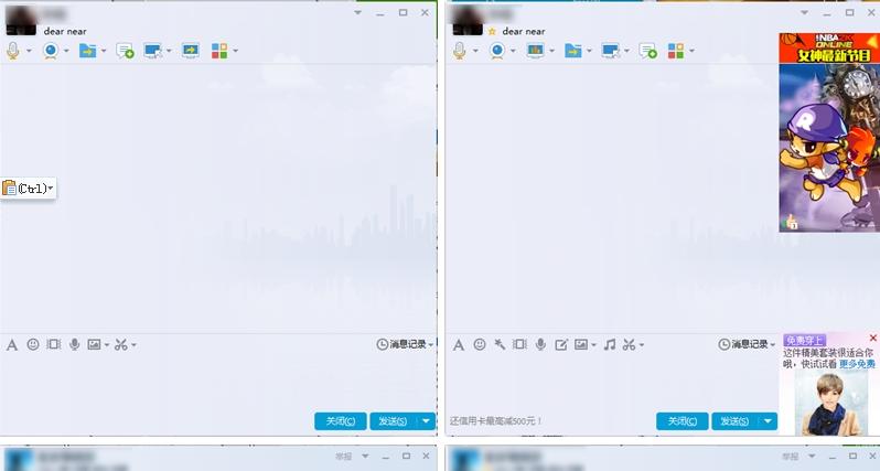 QQ轻聊版聊天窗口