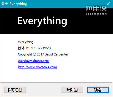 Everything_2017-06-14_10-59-50.png