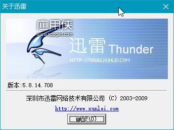 Thunder5_2017-07-21_13-24-41.png
