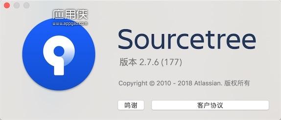Sourcetree - 免费的 Git 图形化管理工具