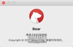 Bear - 精致易用功能强大的笔记应用