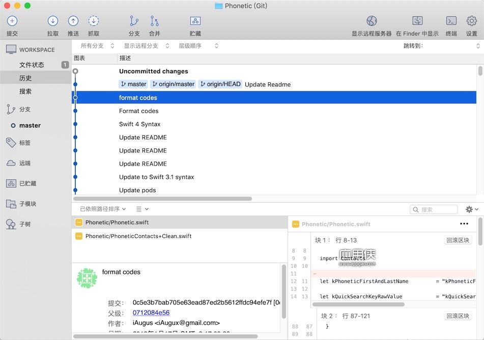 sourcetree历史.jpg