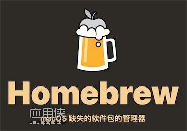 Homebrew.jpg