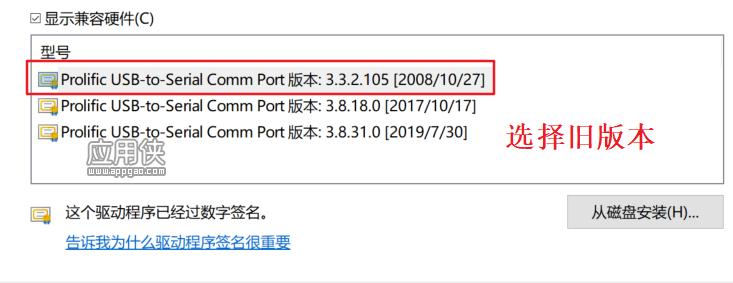 QQ20210110-122005.png