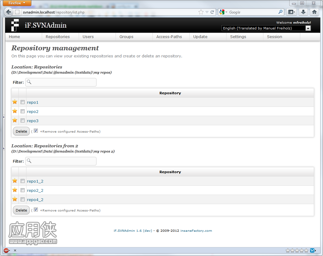 repository-list.png