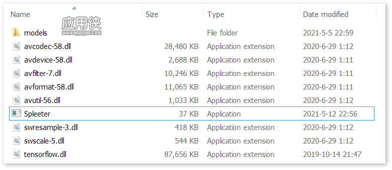 release_file_list.png